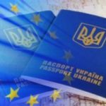 As of Midnight, June 11 : Ukrainians  Travel Visa-Free to Europe